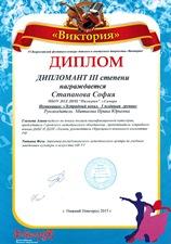 CCI24012016_0005 (1)