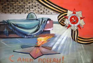 Дмитриенко Елизавета 2А