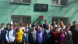Гейбо И.И. МБОУ Школа № 70 г. о. Самара