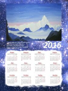 КалендарьГасанаева
