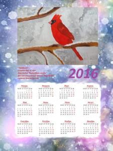 КалендарьСпиринаЯ