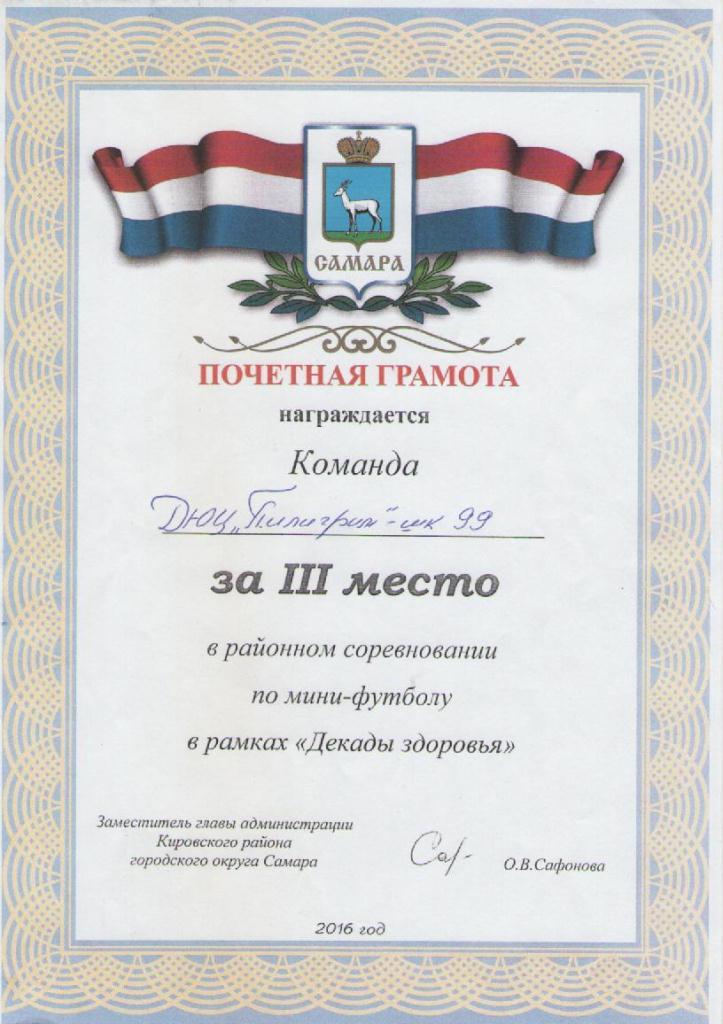 kovalev-1