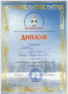 kovalev-obl