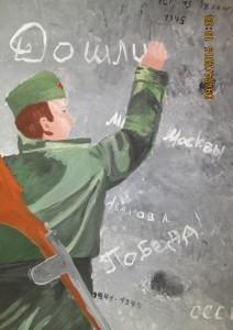Май 1945 года. Герасимова Ксения 12 лет