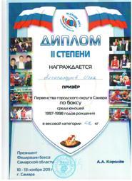 Пилигрим-Кластеру 010