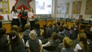 Урок мужества волонтеры МБОУ Школа № 70 г. о. Самара