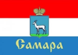флаг г.о. Самара
