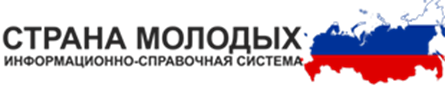 logo310
